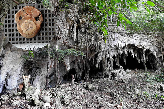 下原洞穴遺跡全景